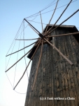 The wooden windmill just outside the entrance to Nessebar's old town