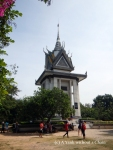 The memorial stupa at the Killing Fields