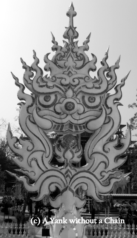 A demon face at the White Temple complex