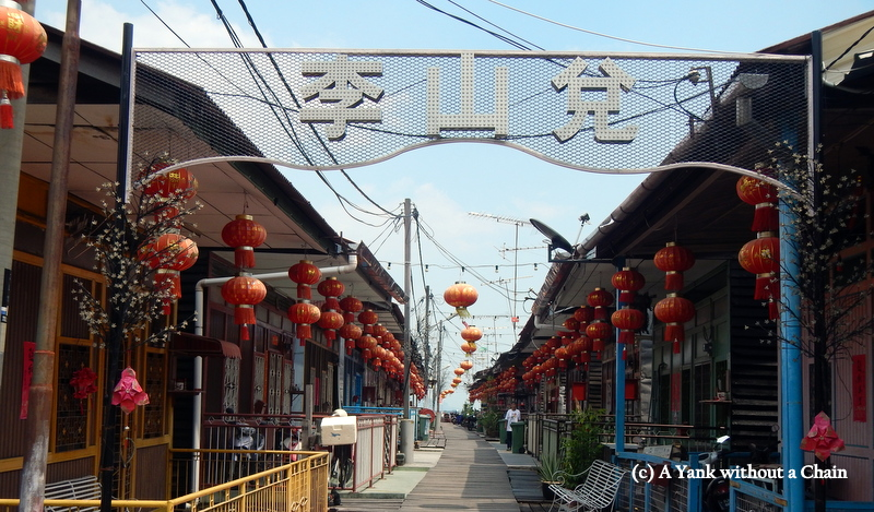 The Lee Jetty - one of the oldest settlements on Penang - in George Town